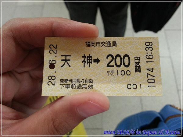20160622_164301.jpg