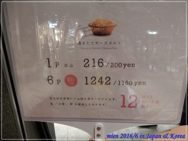 DSCN8425.JPG