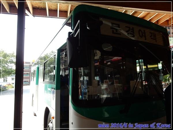 DSCN9044.JPG
