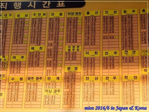 DSCN9670.JPG