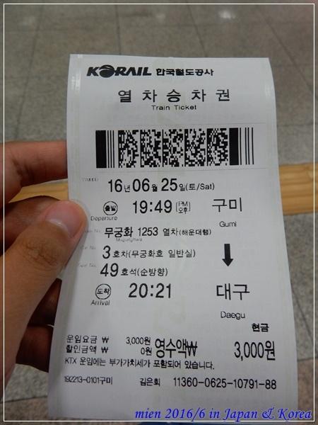 DSCN9676.JPG