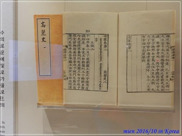 DSCN9183.JPG