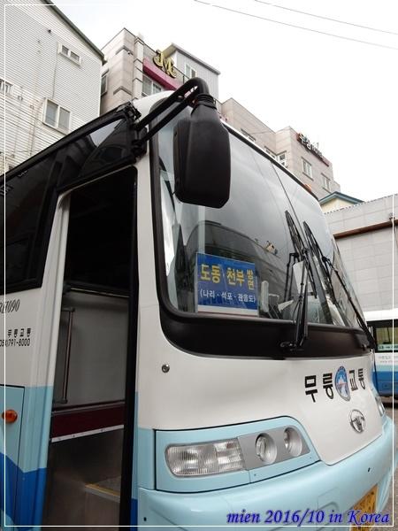 DSCN0281.JPG