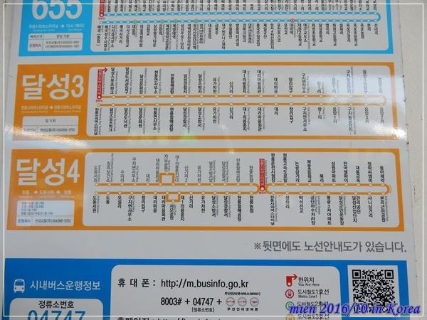 DSCN3067.JPG