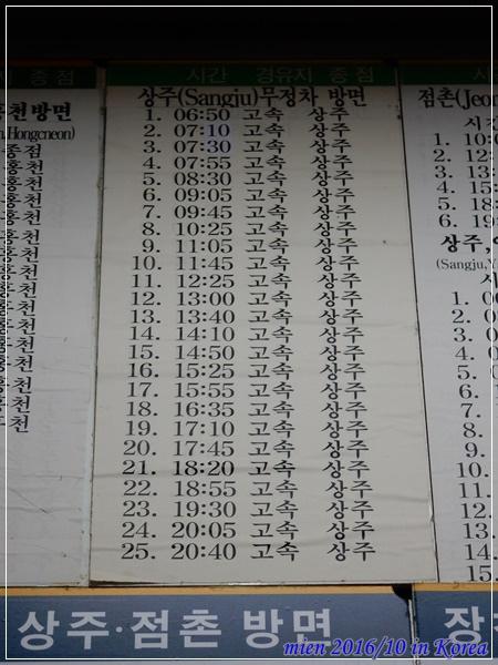 DSCN3818.JPG