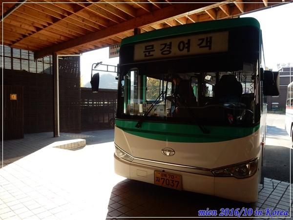 DSCN3839.JPG