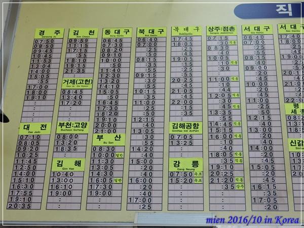 DSCN4225.JPG