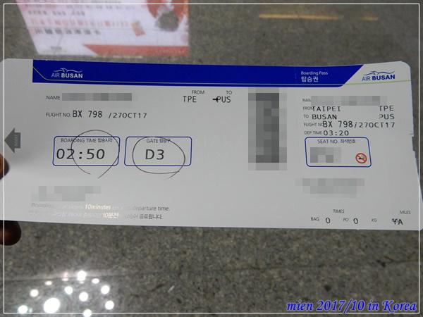 DSCN4740.JPG