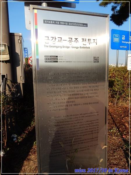 DSCN6895.JPG
