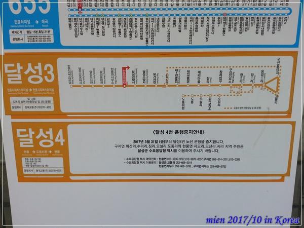 20171112_113600.jpg