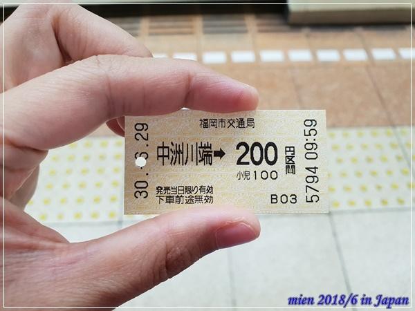 20180629_100119.jpg