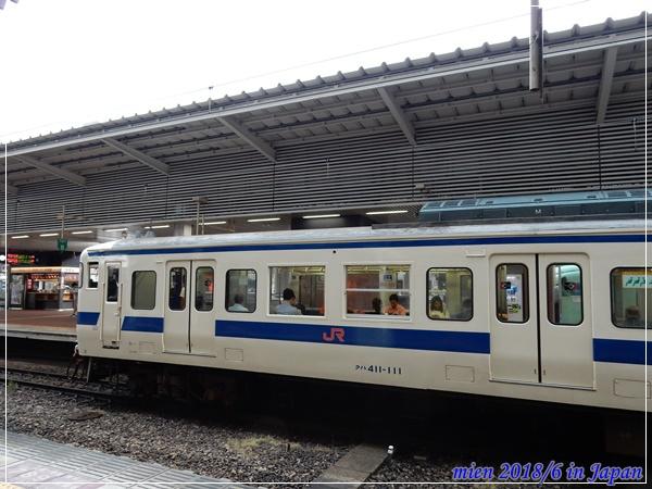 DSCN9866.JPG