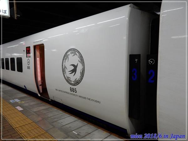 DSCN9896.JPG