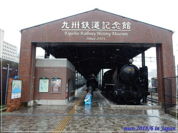 DSCN9925.JPG