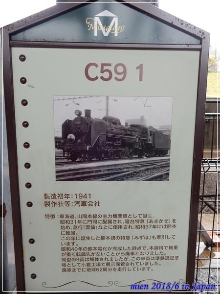 DSCN9931.JPG