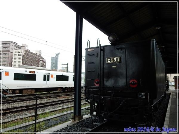 DSCN9934.JPG