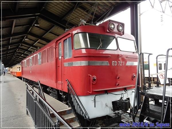 DSCN9937.JPG