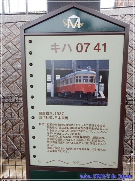 DSCN9946.JPG