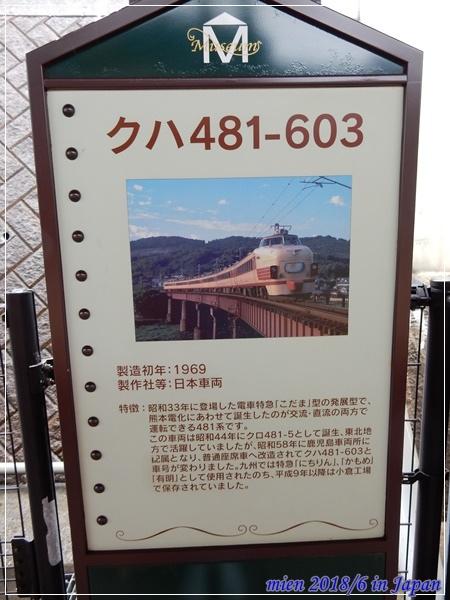 DSCN9958.JPG