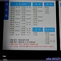 DSCN2164.JPG