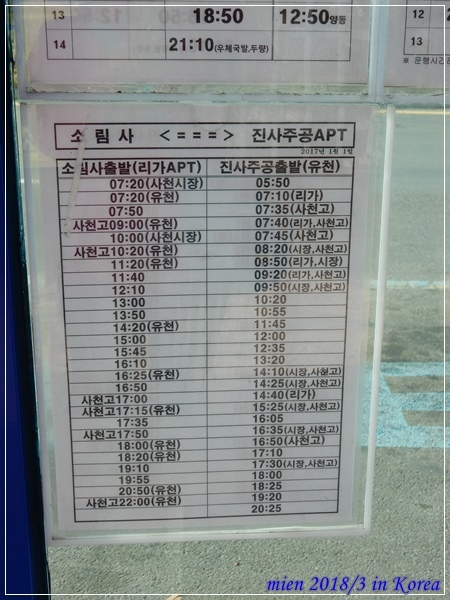 DSCN2173.JPG