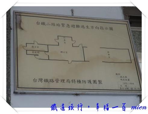 DSCF4252.jpg
