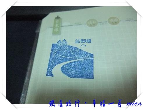DSCF3422.jpg