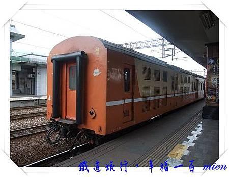 DSCF4538.jpg
