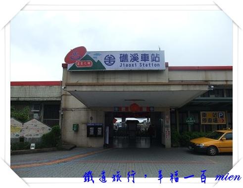 DSCF4230.jpg