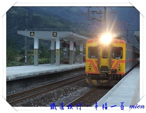 DSCF3401.jpg