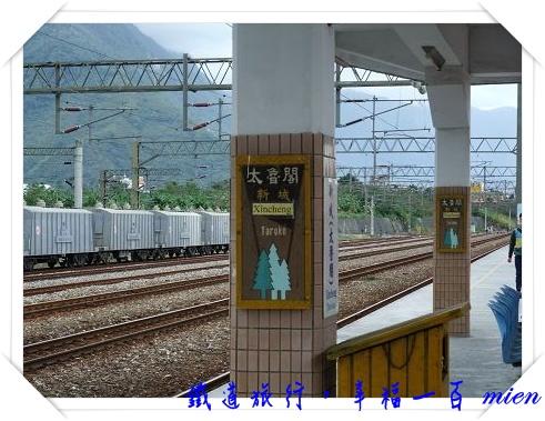 DSCF3254.jpg
