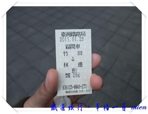 DSCF2682.jpg