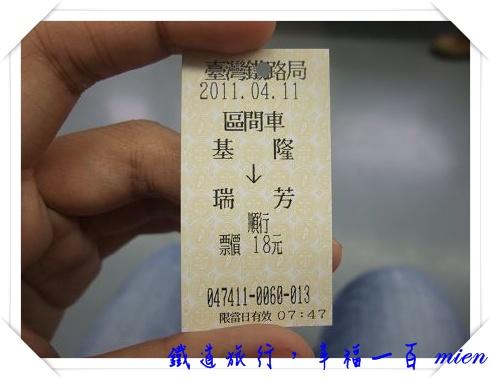 DSCF4186.jpg