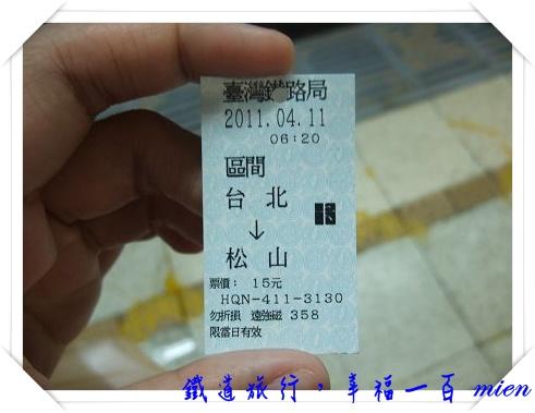 DSCF4171.jpg