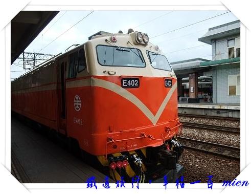 DSCF3236.jpg