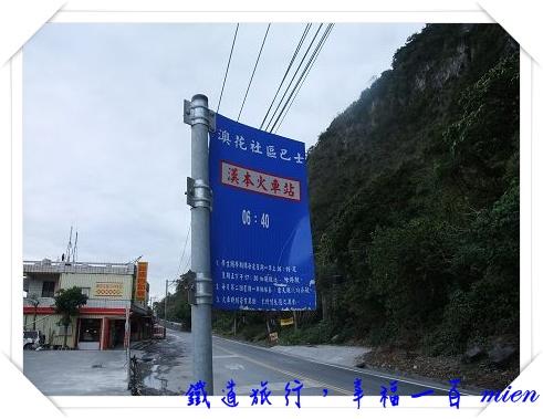 DSCF3371.jpg