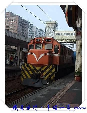 DSCF2669.jpg