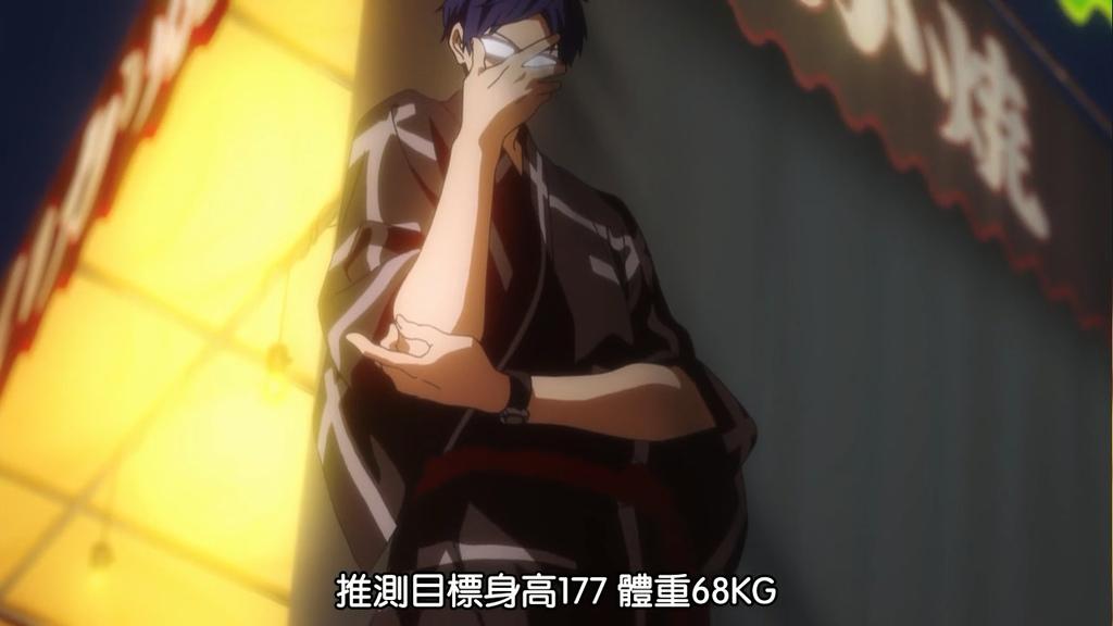 (遊泳部!Free!09.mp4)[00.13.07.939].bmp