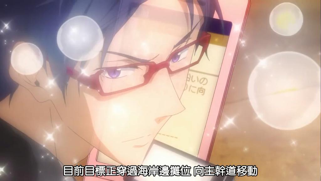 (遊泳部!Free!09.mp4)[00.13.48.838].bmp