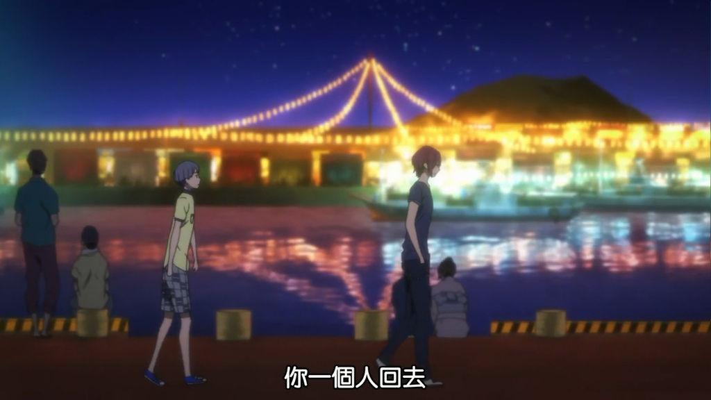 (遊泳部!Free!09.mp4)[00.14.23.519].bmp