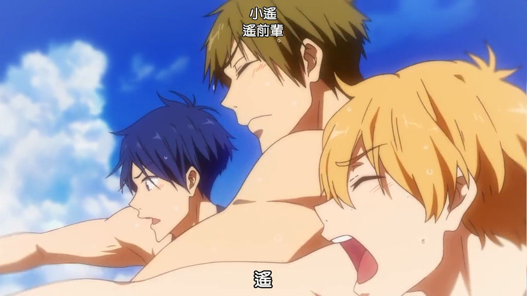 (遊泳部!Free!09.mp4)[00.16.40.28].bmp