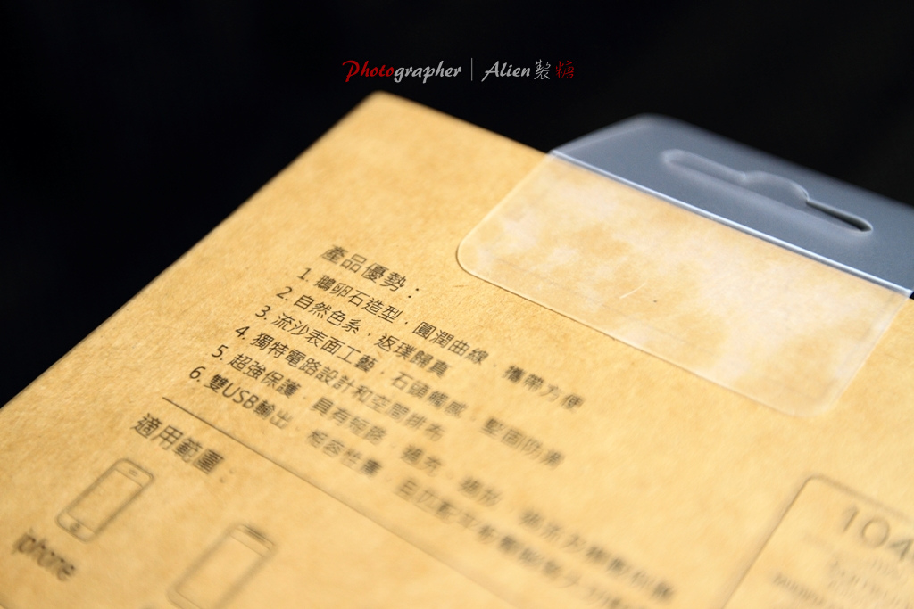 IMG_8591.JPG
