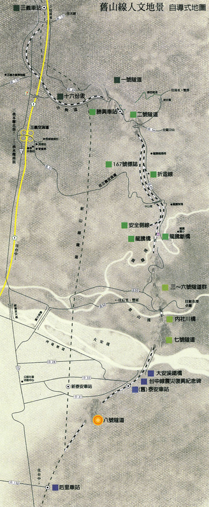 舊山線地圖.jpg