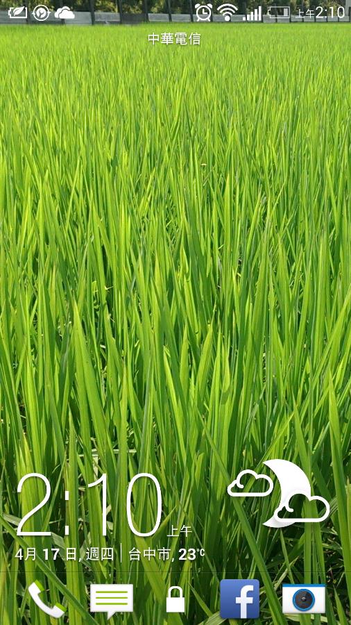 Screenshot_2014-04-17-02-10-20.png