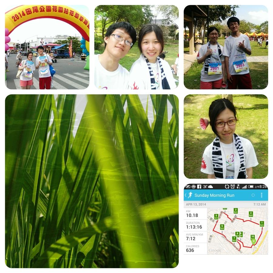 collage_20140413105901258.jpg