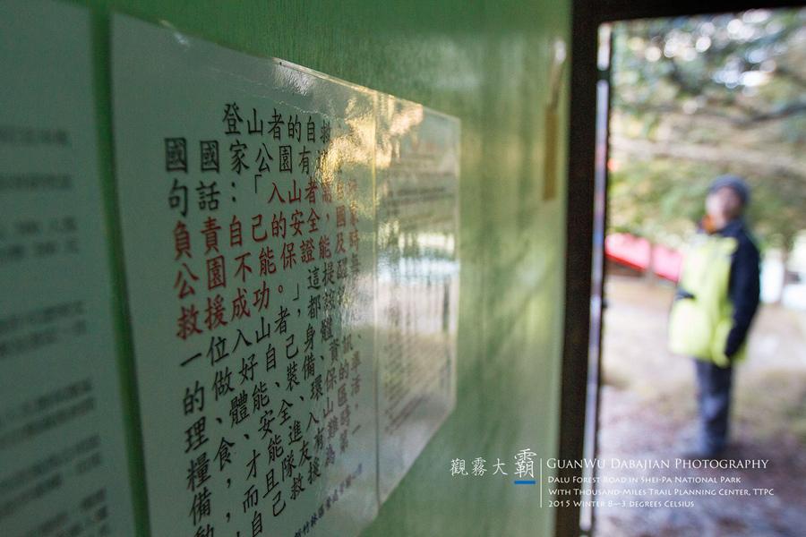IMG_4650_副本.jpg