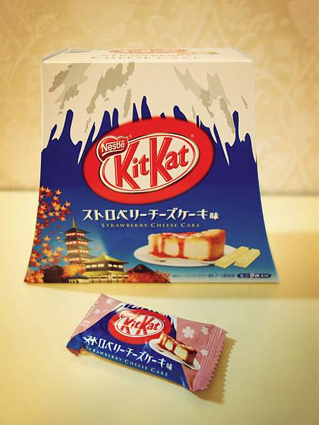 kitkat-1.jpg