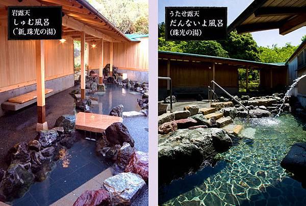 uchinomiya02new