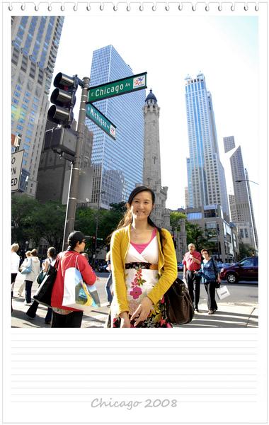 Chicago 03.jpg
