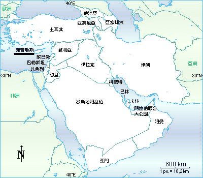 中東地圖+.bmp